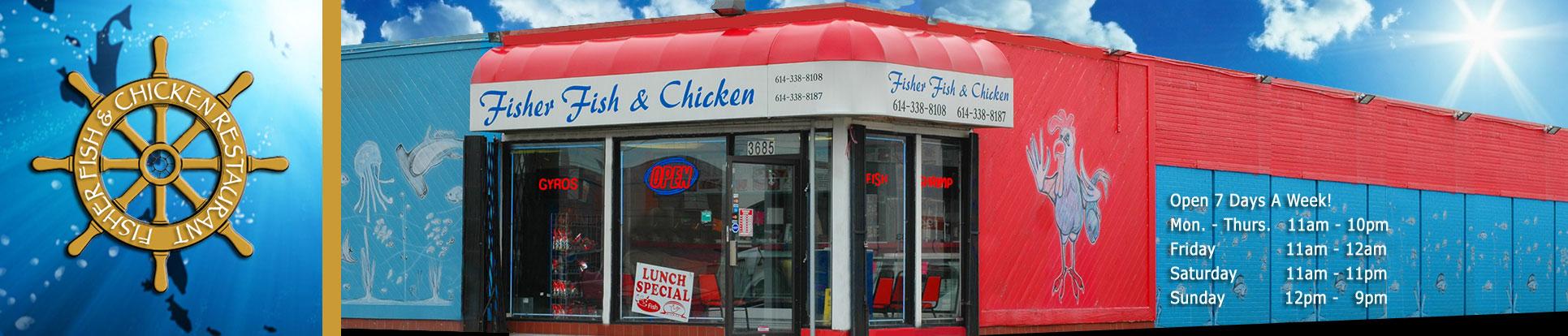 Fisher fish chicken restaurant columbus ohio home for Fish restaurants in columbus ohio